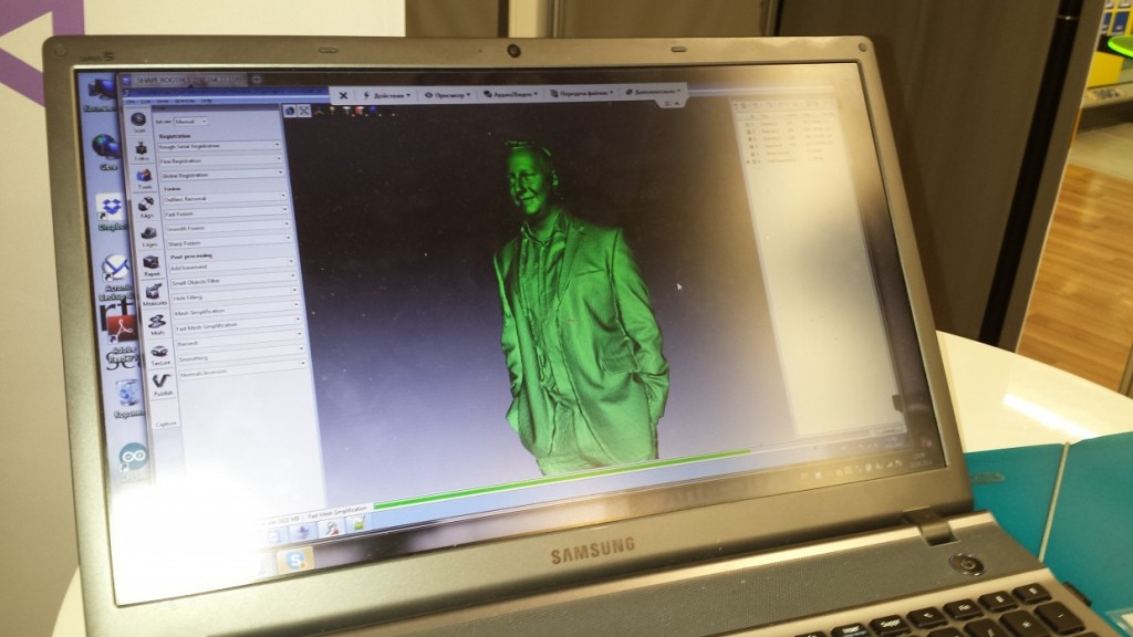 3D Scanned Mini Me