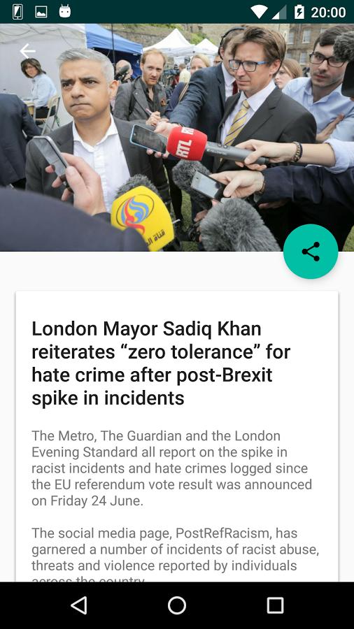 Individual News Screen
